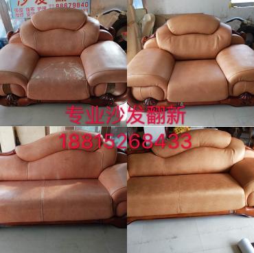 宁波专业沙发翻新