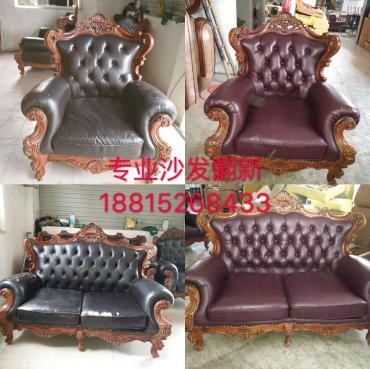 宁波专业沙发翻新团队专业13221993878