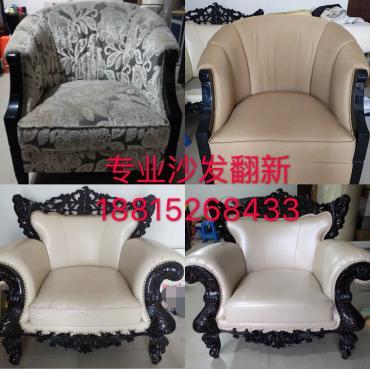 台州沙发翻新价格实惠