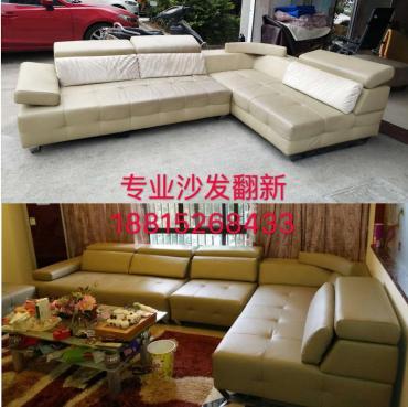 台州沙发翻新诚信待人客户至上