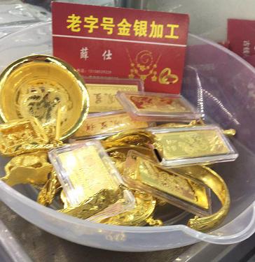 温州黄金回收电话15158529229