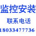 南粤智能网络科技