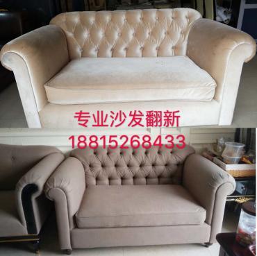 温州沙发翻新  优惠的价格 高品质的服务