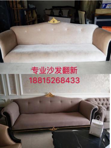 温州专业沙发维修翻新