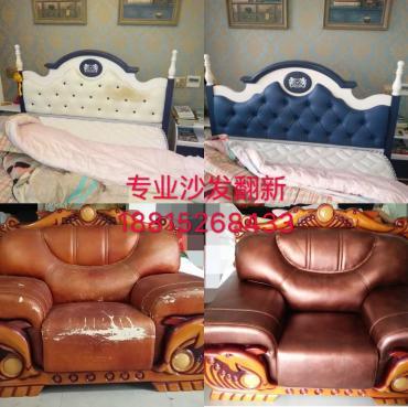 温州翻新维修沙发专业沙发翻新厂家