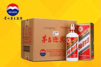 桂林回收老茅台酒