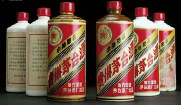 桂林哪里有茅台酒回收