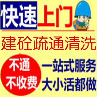 南京建砼管道工程有限公司