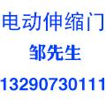 福州中浩信达智能科技有限公司