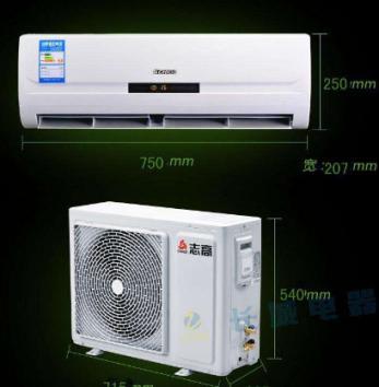 保定空调安装-为更好服务于您