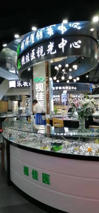 深圳横岗眼镜店哪家好