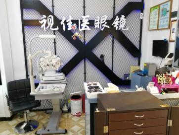 深圳市比较专业的视光中心视佳医视光中心