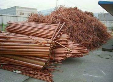 长沙废铜回收 高价收购 长期合作