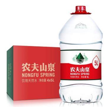 南京农夫山泉天然水配送农夫山泉天然水桶装水配送