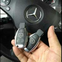 常德附近开汽车锁就选择振兴开锁配汽车钥匙服务部