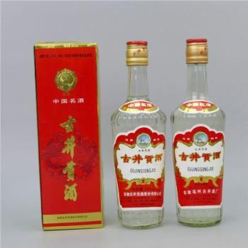 文山老酒回收