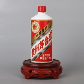 文山老酒回收专业鉴别团队