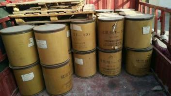 广州专业回收化工原料公司