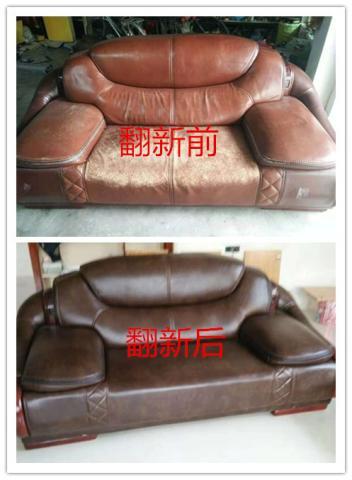 潮州皮沙发翻新技术精湛