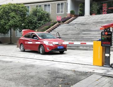 宜宾道闸停车场道闸系统