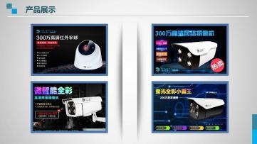 内蒙古智能安防监控系统价格