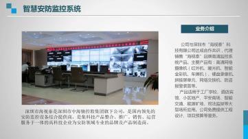 内蒙古通信电源系统工程安装团队经验丰富