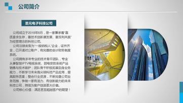 内蒙古通信电源系统工程服务完善