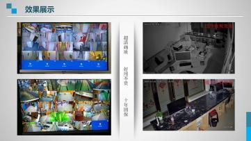 内蒙古远程视频会议系统安全可靠