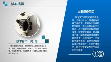 内蒙古智能安防监控系统首选公司