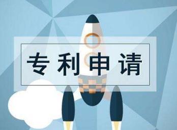 濟南恒標 專利申請
