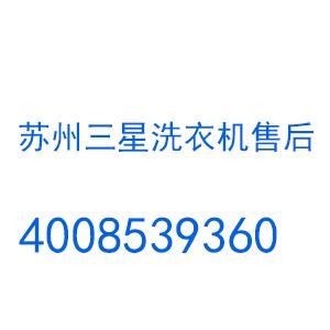 澄润家电维修公司