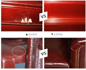深圳专业维修各种红木家具