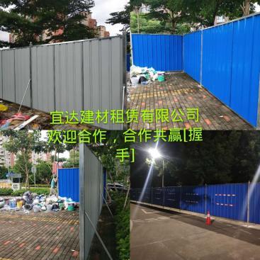 宝安围挡护栏电话:18819264783_欢迎来电联系