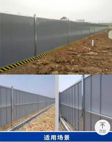 龙华围挡护栏安全可靠