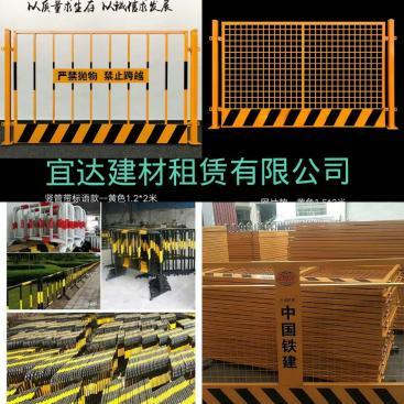 龙华围挡护栏产品优质