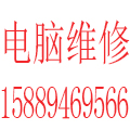 惠州市创艺电脑维修服务中心