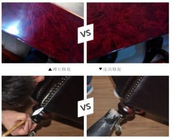 天津上门维修实木家具