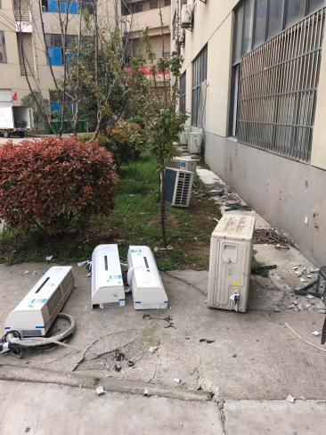 南京金陵晚报便民网专业空调维修