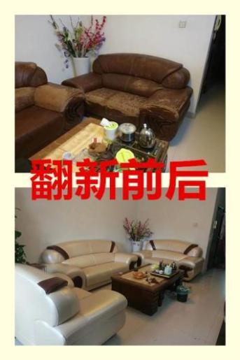惠州沙发翻新包您满意