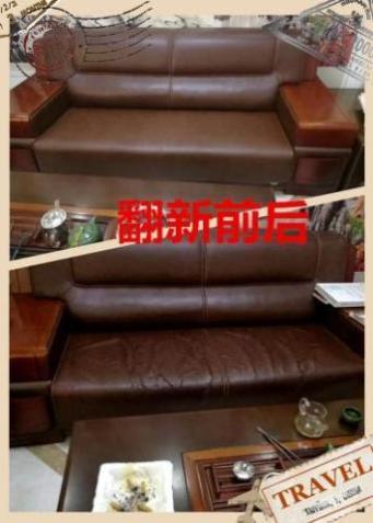 惠州沙发翻新技艺精湛