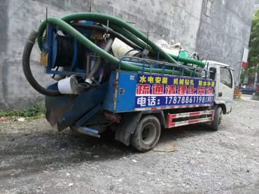 南丹管道疏通服务范围