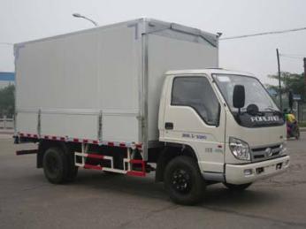 防城港装卸服务