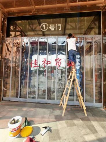 郑州磁吸门帘厂家有品质的磁吸门帘厂家