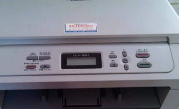 商丘打印机维修原装硒鼓加粉加墨