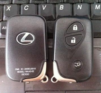 丘北配汽车钥匙
