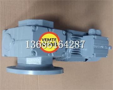 蝸輪蝸桿減速器SF37Y63M4,SF37Y71M4