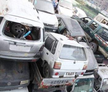 福州报废汽车回收 价格合理