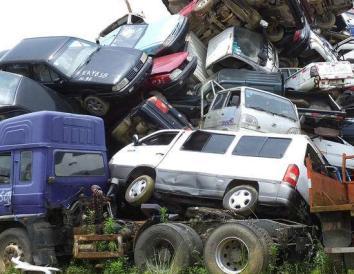 福州报废汽车回收免费上门拖车免费办理报废手续