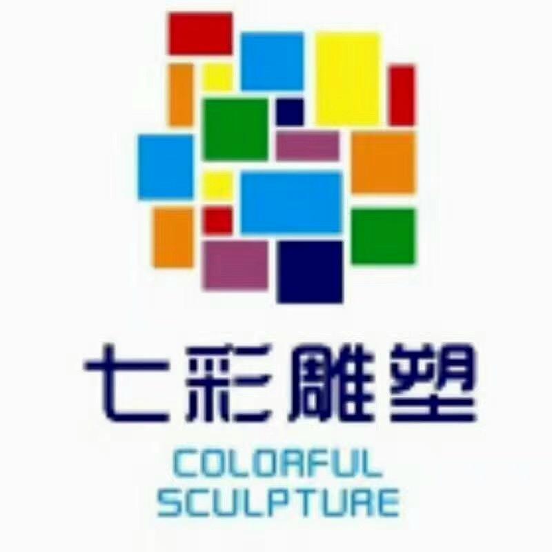 安徽合肥七彩泡沫雕塑有限公司