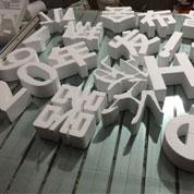 合肥节日泡沫雕塑舞台道具